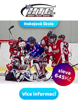 Hockey Talent Center Telč